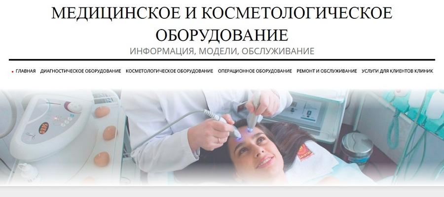 Сайт toniva.ru