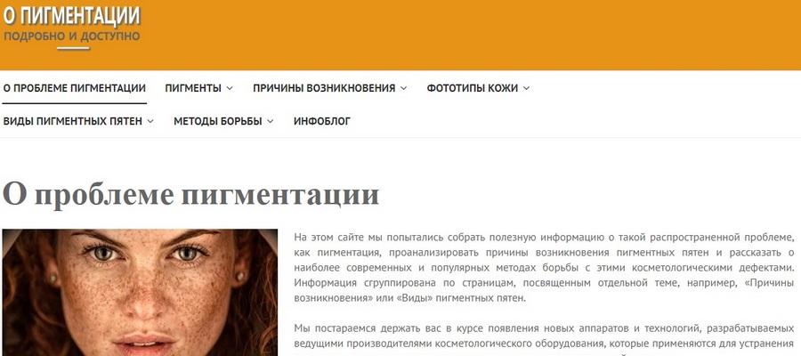 сайт healthab.ru