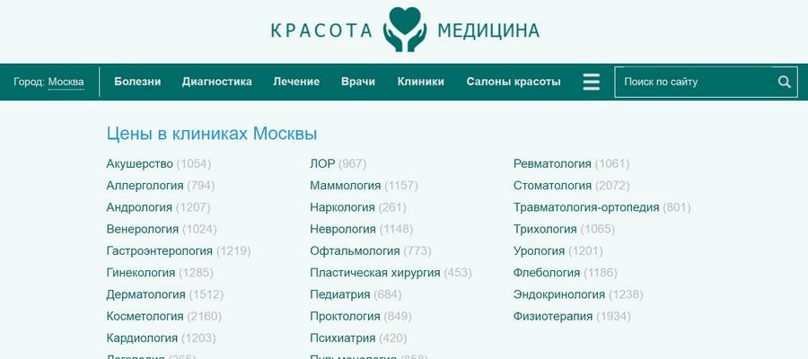 сайт krasotaimedicina.ru