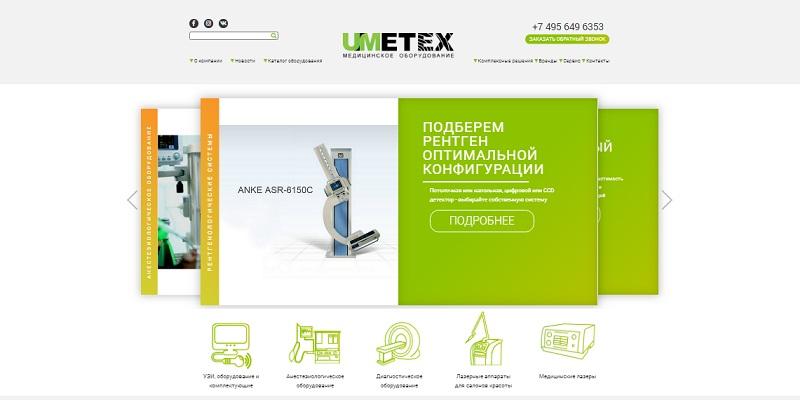 Обзор сайта umetex.ru