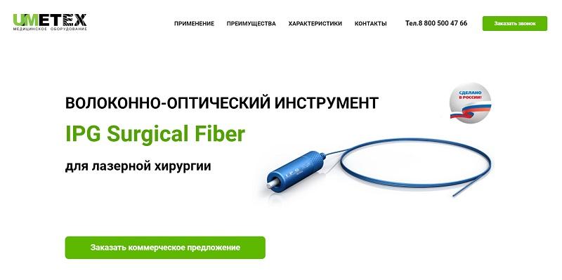 сайт svetovod-med.ru