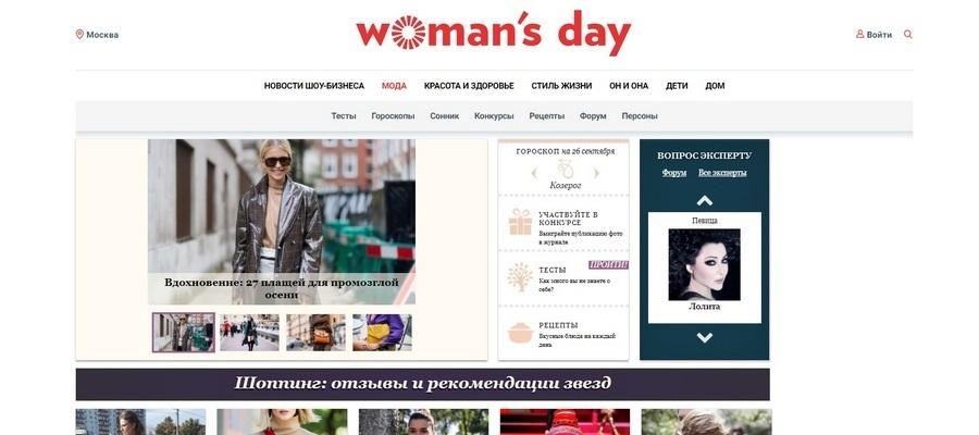 сайт wday.ru