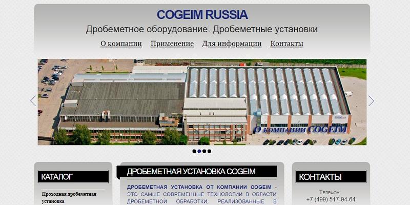 Обзор сайта cogeim-russia.com