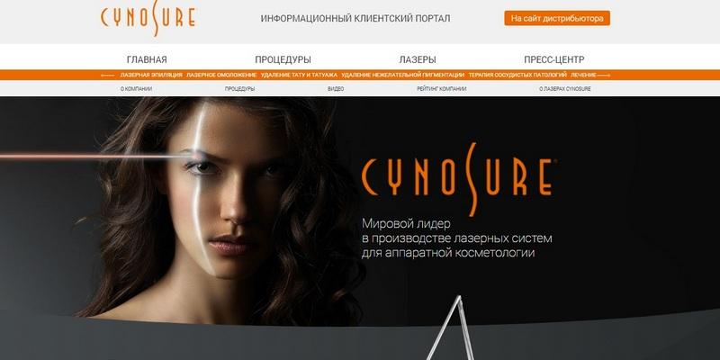 сайт https://cynoclub.ru/