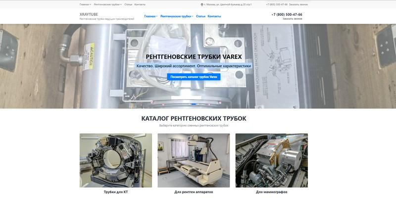 обзор сайта xraytube.ru